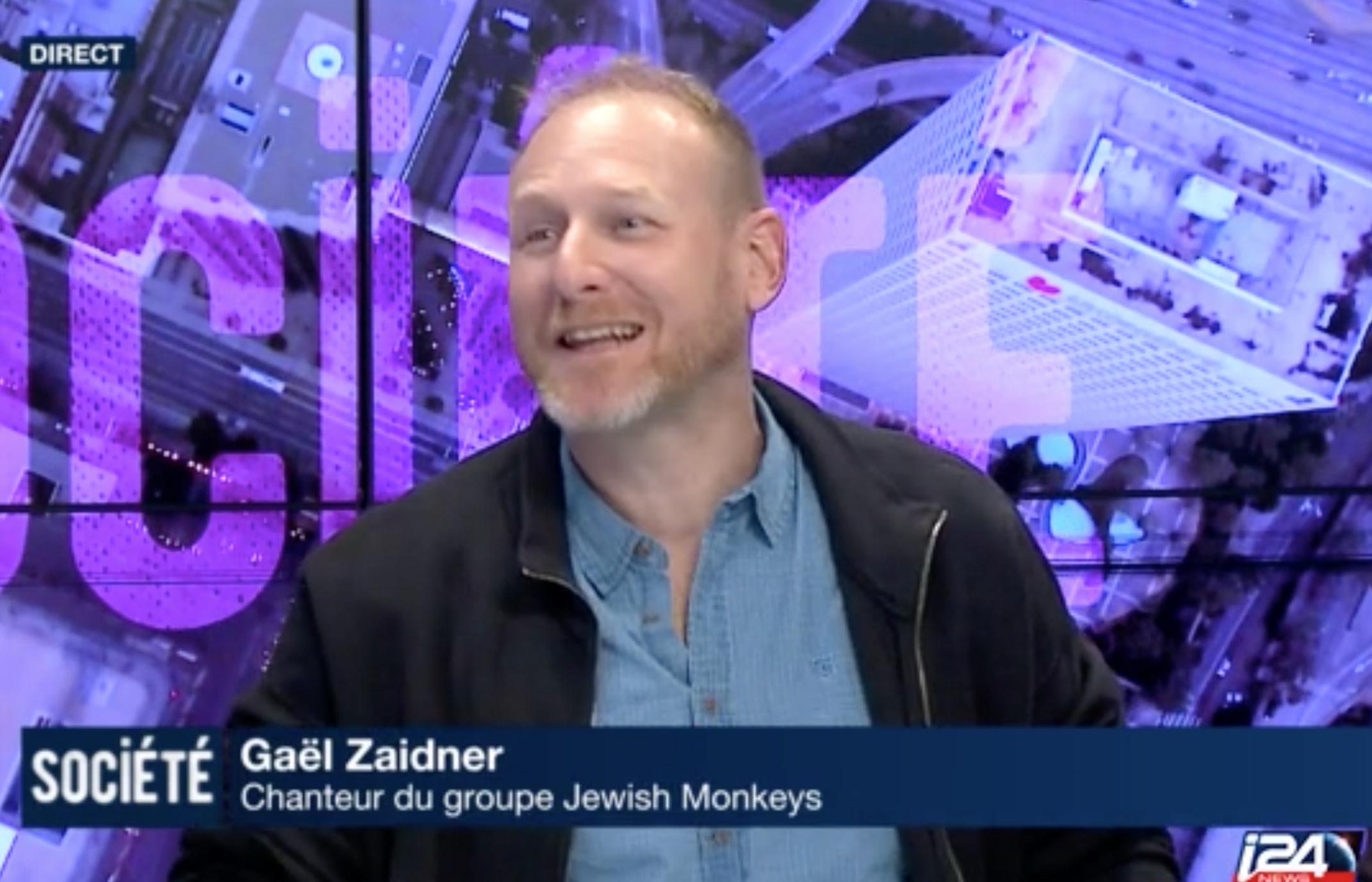 Jewish Monkeys | greedy for best music